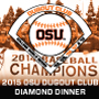 Dugout Club Diamond Dinner